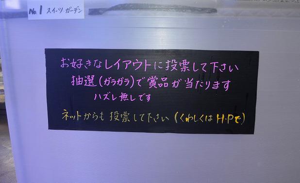 k-1605DSC_0714